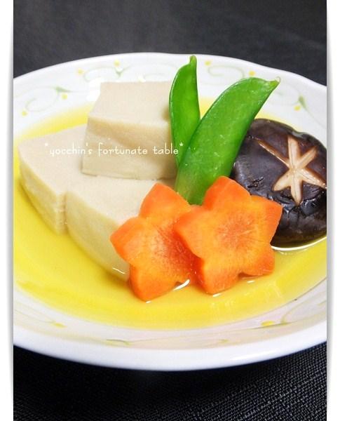 *高野豆腐の含め煮*