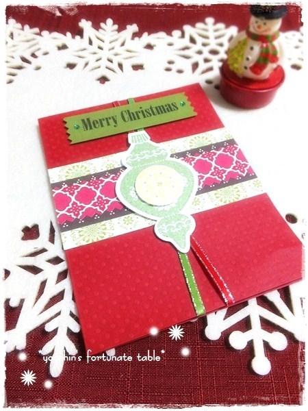 *mieya'sクリスマスカード*