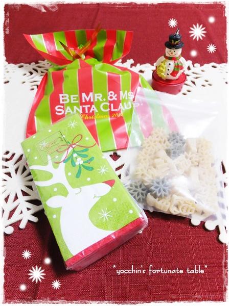 *さめ☆さんからのプレゼント*