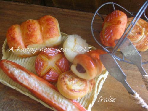 食パン13