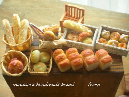 パン木箱4