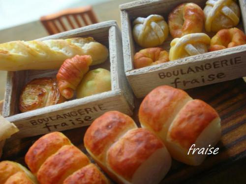 パン木箱5