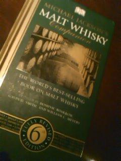 ウィスキーの本