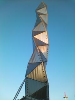 水戸芸術館塔