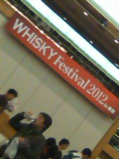 ウィスキーフェスティバル2012