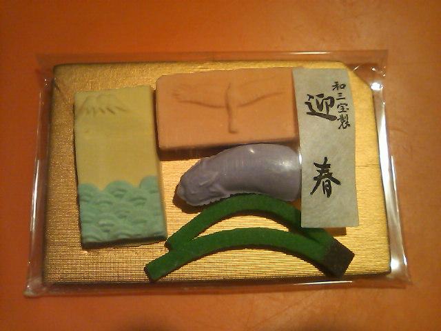 和歌山 駿河屋の干菓子