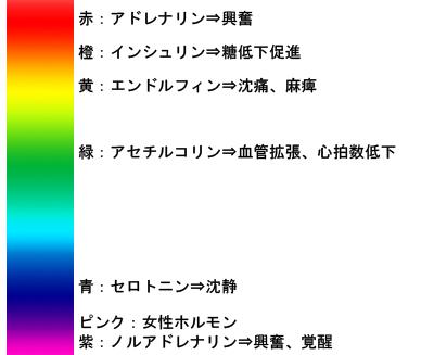 color_133.jpg