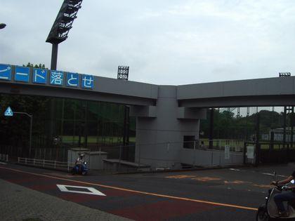 西門前野球場