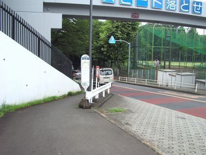 中大西門バス停