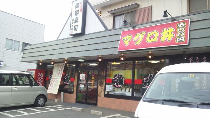 20120530-009.jpg