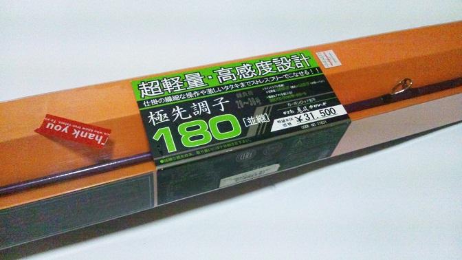 20120818-002.jpg