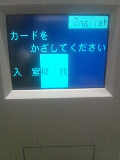 DVC140114GYOUMU (6)