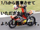 OJIGI1AA_201401051539236b4.jpg
