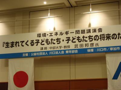 20121023_05.jpg