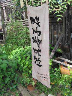 面手ぬぐい柿渋染め_3329