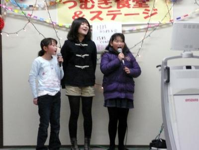 10.カラオケ大トリ