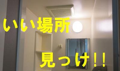 シャワー室qpo