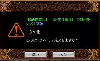 RedStone 12.09.17[01]