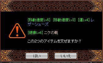 RedStone 12.09.18[03]