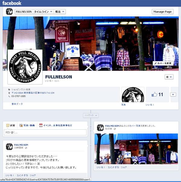 2012-10-03-1.jpg