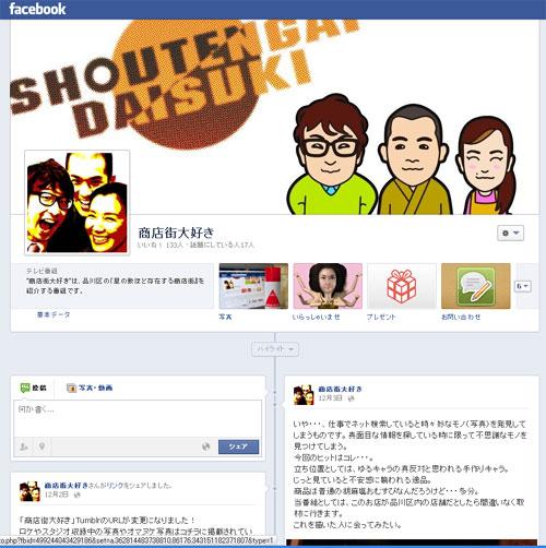2012-12-21-1.jpg