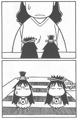 経理のミヨちゃん