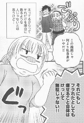 かんきりこ