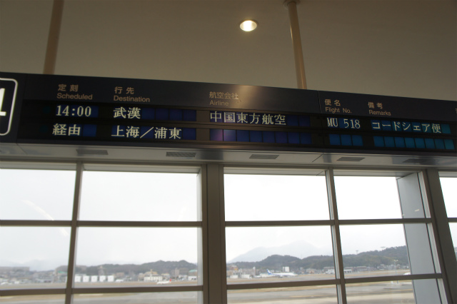 DSC04023.jpg