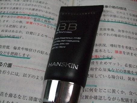 2012_1215_155350.jpg