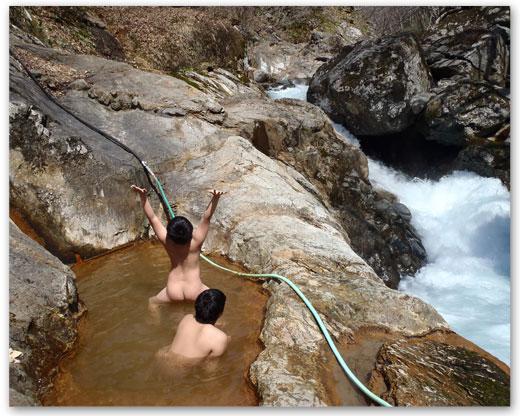 道南熊の湯