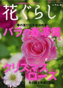 yasaihana-thumb-autox285-1053.jpg