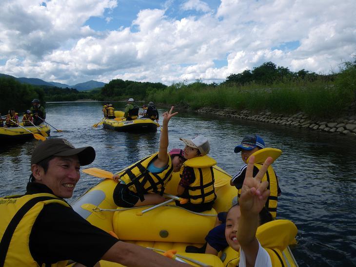 ss raft 2