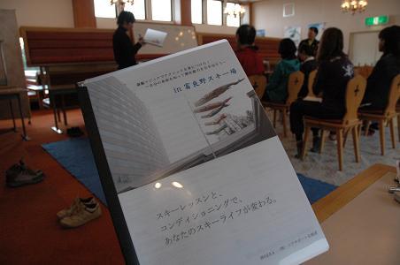 Moriwaki1.jpg
