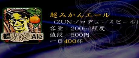 nikotyoZ03.jpg