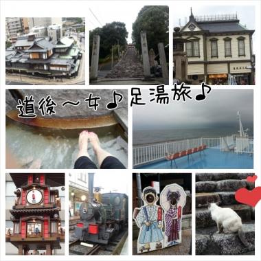 PhotoGrid_1413977888121.jpg