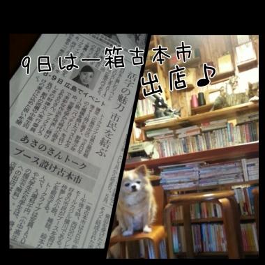 PhotoGrid_1415076780032.jpg