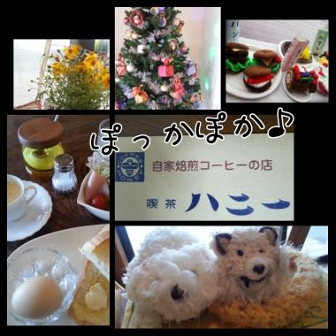 PhotoGrid_1416904112466.jpg