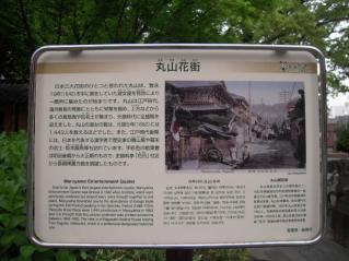 2012_0424_060803AA.jpg