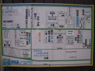 2012_0624_094122AA.jpg