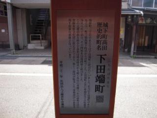 2012_0624_094341AA.jpg