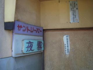 2012_0625_081503AA.jpg