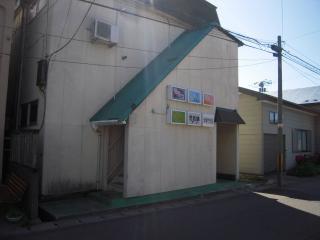 2012_0625_082634AA.jpg