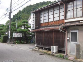 2012_0903_121257AA.jpg