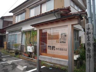2012_0904_055915AA.jpg