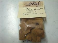 8-5クッキー袋