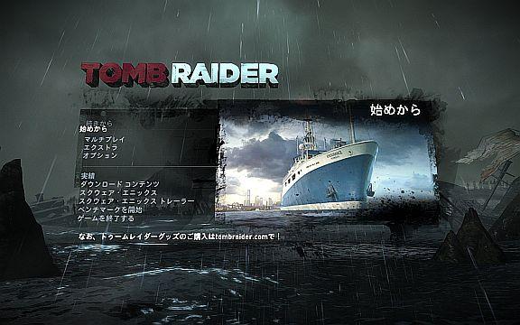 tombraider_01.jpg