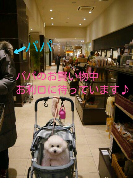 CYMERA_20140207_161019.jpg