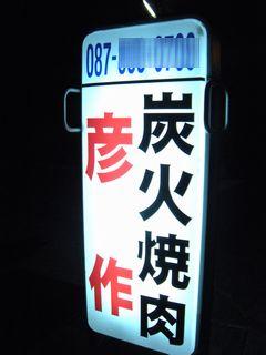 DSCN2467.jpg