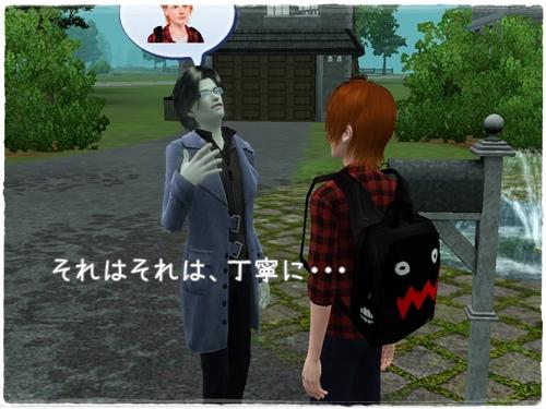 Screenshot-101_20121020014905.jpg