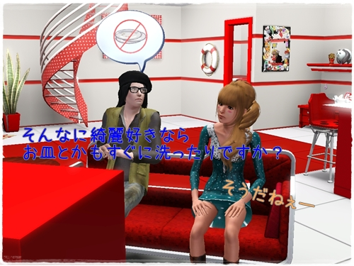 Screenshot-102_20120524102744.jpg